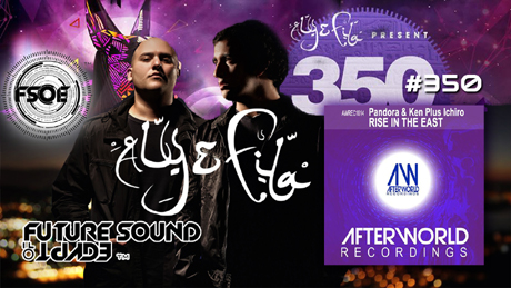 ALY & FILA High FSOE 350  WONDER OF THE WEEK 460x 259 jpg