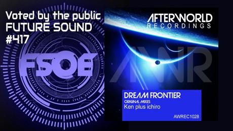 FSOE 417 Dream Frontier